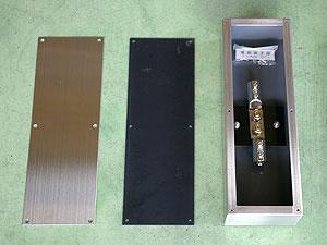端子ボックス(ステンレス製露出用)
