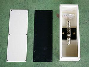 端子ボックス(硬質ビニール製露出用)